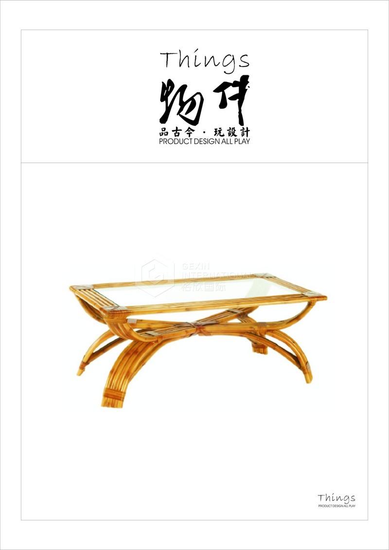 设计师家具及饰品