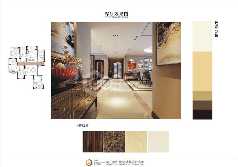 海珀兰轩整体设计方案
